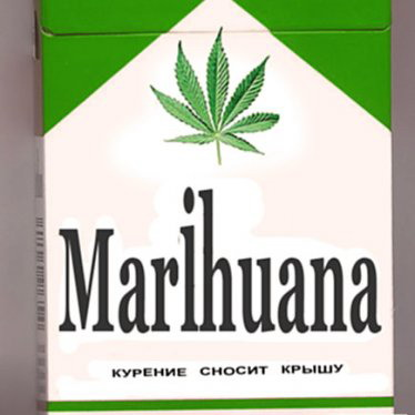 Супер марихуана скачать пассивное курение марихуаны